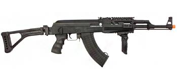 ak47 airsoft gun